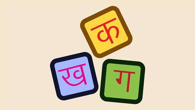 हिंदी दिवस पर हास्य कविता