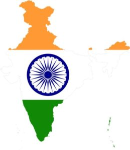 भारत देश पर कविता